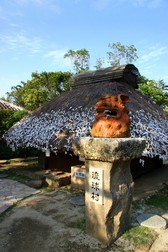 Ryukyu Mura Town Traditional House