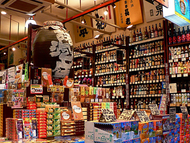 Kokusai-dori Shop awamori (photo: chrissam42/flickr)