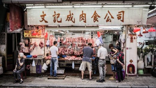 Hong Kong wet markets.