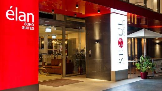 Entrance to Elan Soho Suites.