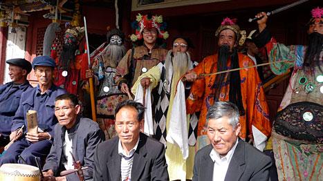 Yunnanese opera
